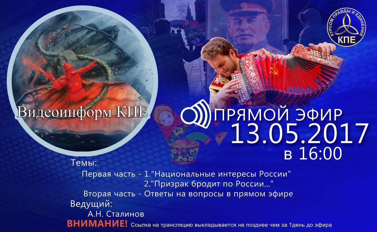 http://www.kpe.ru/