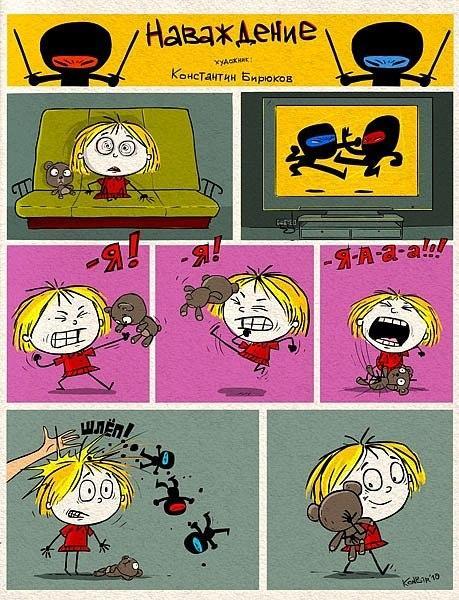 Осторожно - мультфильмы!